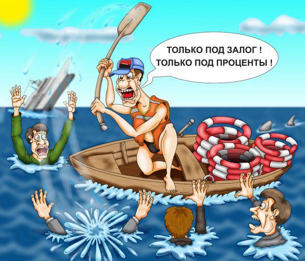 Карикатура: Спасатель, Дмитрий Субочев