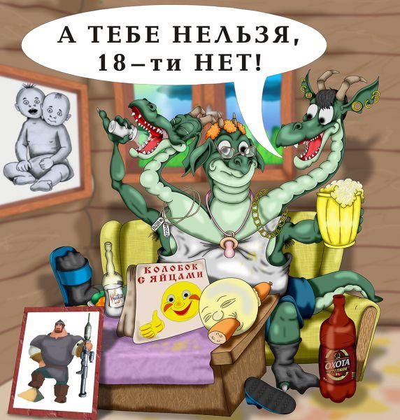 Карикатура: В гостях у сказки, Дмитрий Субочев