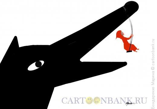 Карикатура: Волк и Красная Шапочка, Бондаренко Марина