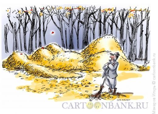 Карикатура: последний штрих, Макаров Игорь