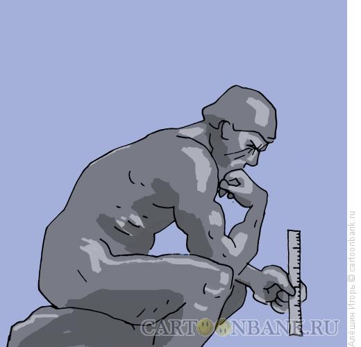 Карикатура: Размер имеет значение?, Алёшин Игорь