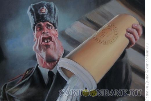 Карикатура: COFEINUM!!!, Лопатин Денис