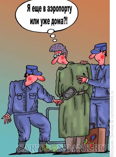 Карикатура: Фэйс-контроль, Мельник Леонид