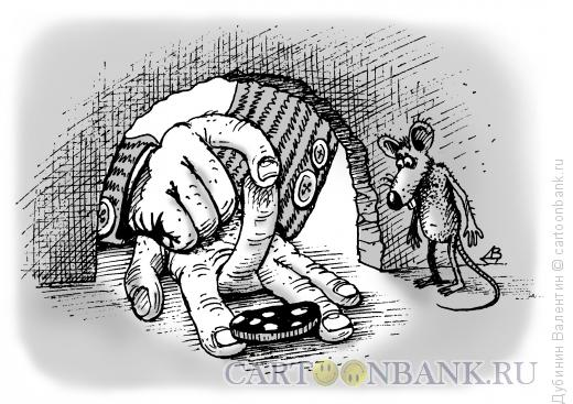 Карикатура: Мышеловка, Дубинин Валентин