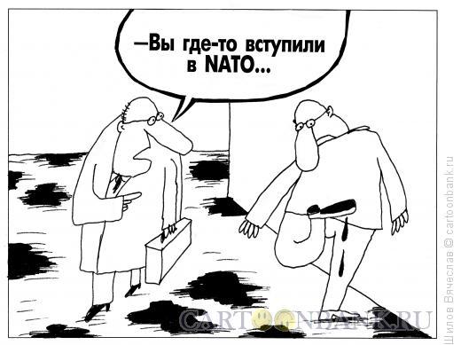 Карикатура: NATO, Шилов Вячеслав