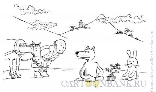 Карикатура: В Эдо родилась ёлочка, Смагин Максим