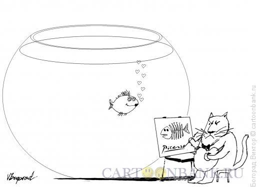 Карикатура: Кот-художник, Богорад Виктор