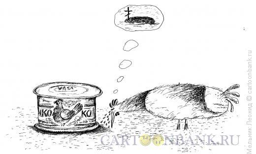 Карикатура: Смешные веселые куры, Мельник Леонид
