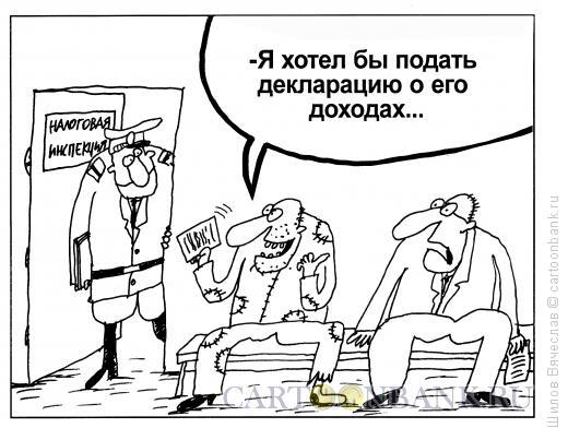 Карикатура: Стукач, Шилов Вячеслав