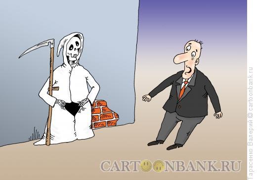 Карикатура: ВИЧ, Тарасенко Валерий