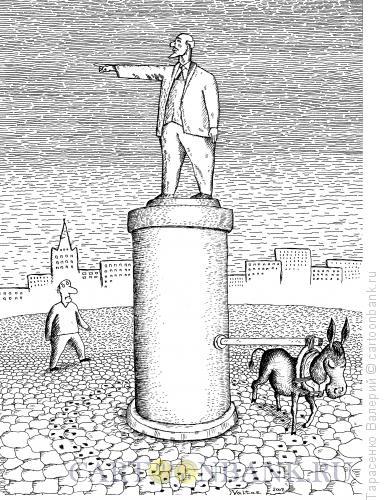 Карикатура: Смена курса, Тарасенко Валерий