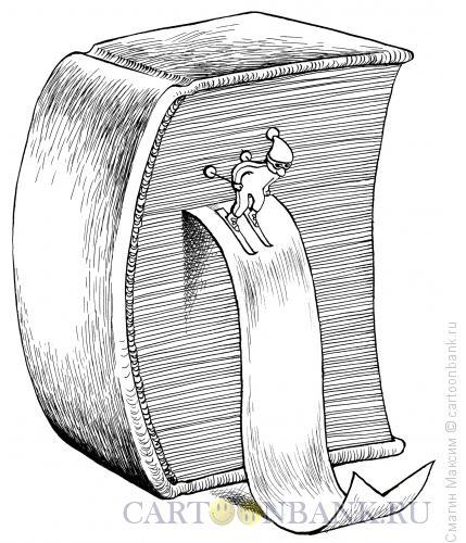 Карикатура: Спуск, Смагин Максим
