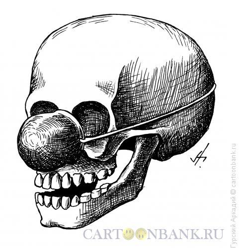 Карикатура: череп с шутовским носом, Гурский Аркадий