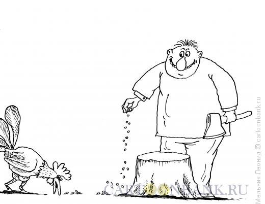 Карикатура: Тю-тю-тю, Мельник Леонид