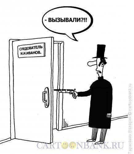 Карикатура: Дуэлянт, Тарасенко Валерий