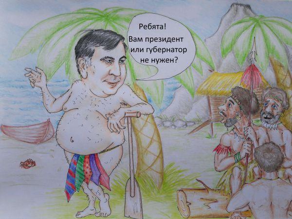 Карикатура: Где-то в Тихом океане, Павел Валерьев