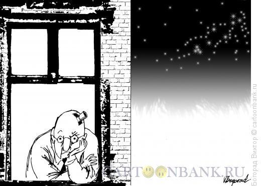Карикатура: Астроном, Богорад Виктор