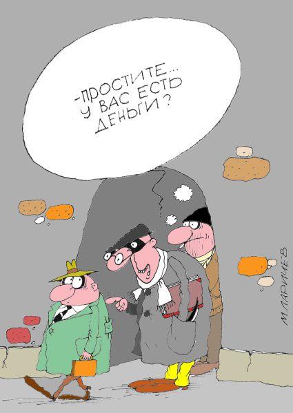 Карикатура: Деньги, Михаил Ларичев