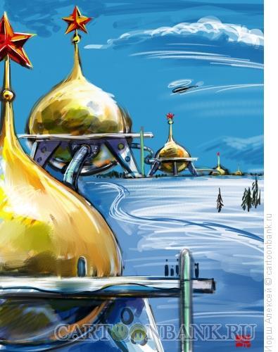 Карикатура: Нефтегазоград, Иорш Алексей