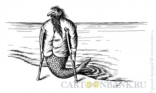 Карикатура: мужик-русалка, Гурский Аркадий