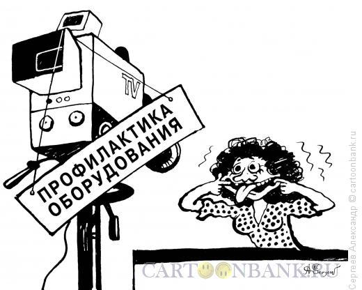 Карикатура: Profilaktika na TV, Сергеев Александр