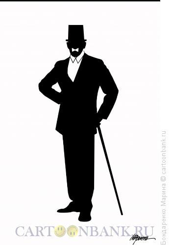 Карикатура: Джентельмен ,  Усы и  Бабочка, Бондаренко Марина