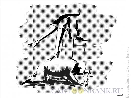 Карикатура: мечта о свободе, Богорад Виктор