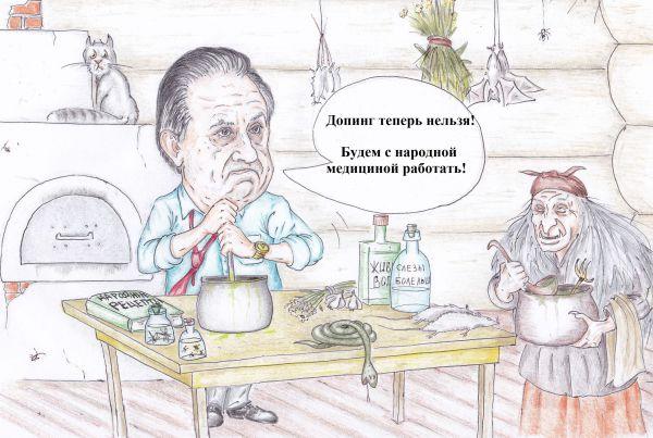 Карикатура: Мутко и допинг, Павел Валерьев