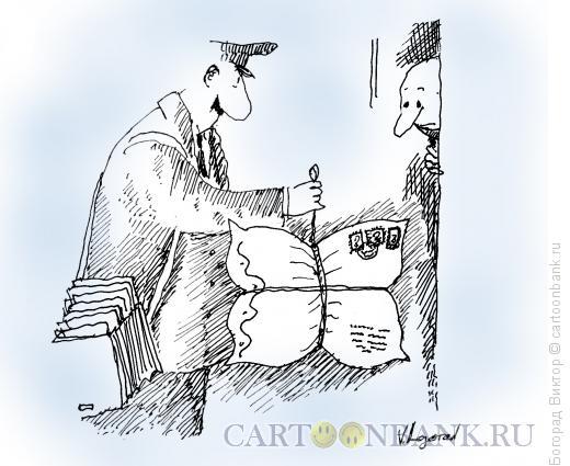 Карикатура: Посылка, Богорад Виктор