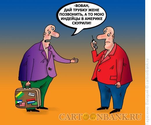 Карикатура: Курительная трубка, Тарасенко Валерий