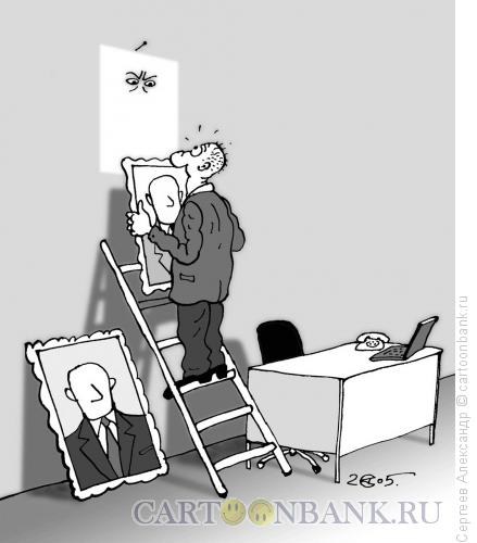 Карикатура: Портрет нового шефа, Сергеев Александр
