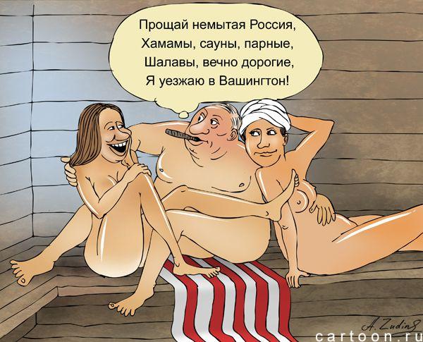 Карикатура: Отъезд дипломата, Александр Зудин