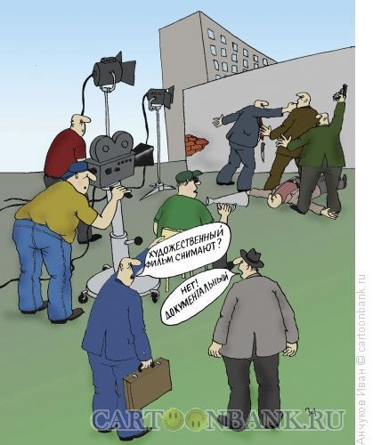Карикатура: документальное кино, Анчуков Иван