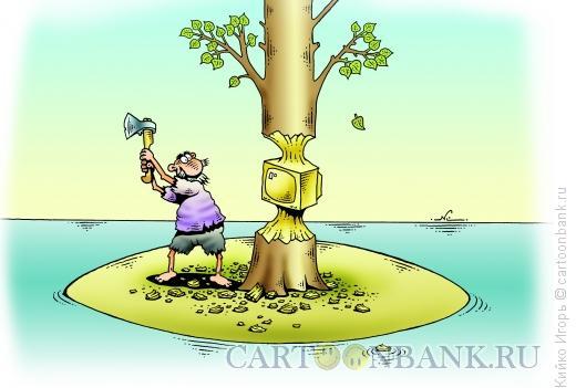 Карикатура: Информационный голод, Кийко Игорь