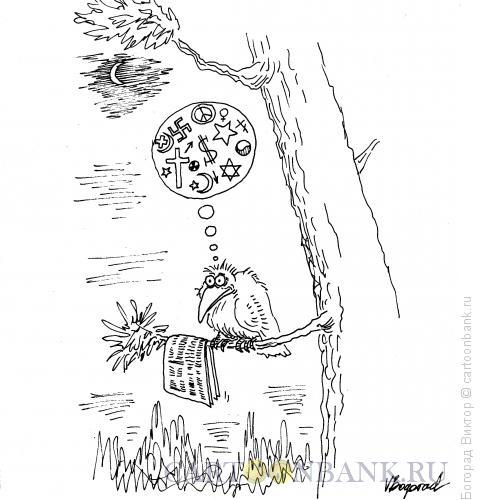 Карикатура: Птица и газета, Богорад Виктор