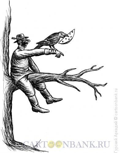 Карикатура: охотник на дереве, Гурский Аркадий