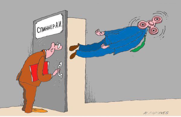 Карикатура: А.�., Михаил Ларичев