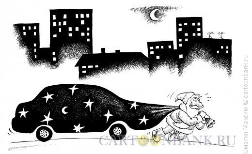 Карикатура: Дорогой подарок, Смагин Максим