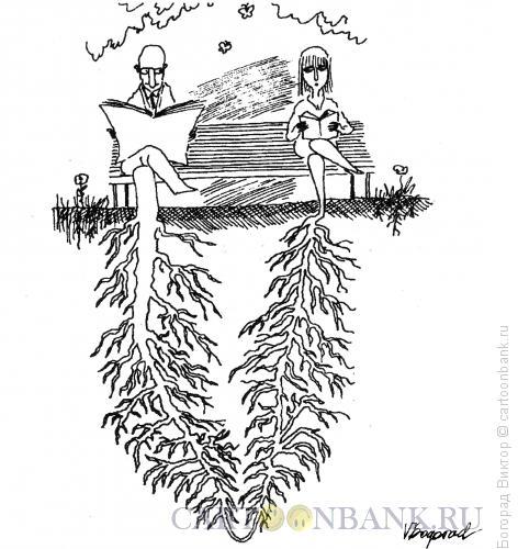Карикатура: Корни, Богорад Виктор