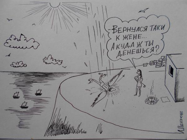 Карикатура: �кар, Петров Александр