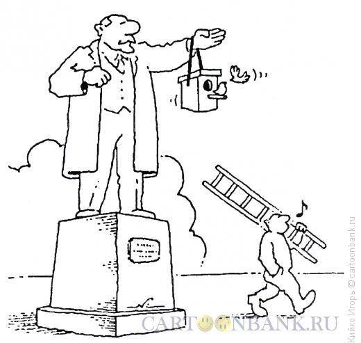 Карикатура: Хоть какая-то польза, Кийко Игорь