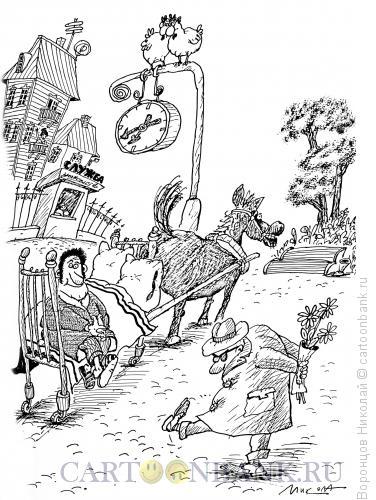 Карикатура: Свидание, Воронцов Николай