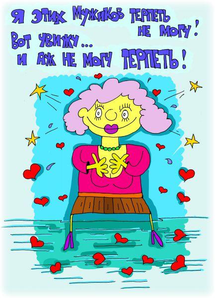 Карикатура: женская логика - такая женская..., leon2008