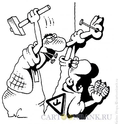 Карикатура: Тренажер, Кийко �горь