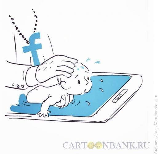 Карикатура: купель, Алёшин Игорь