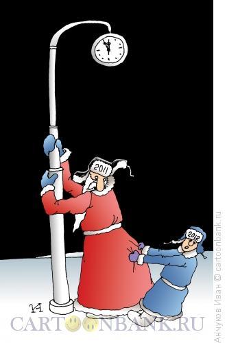 Карикатура: Конец года, Анчуков Иван