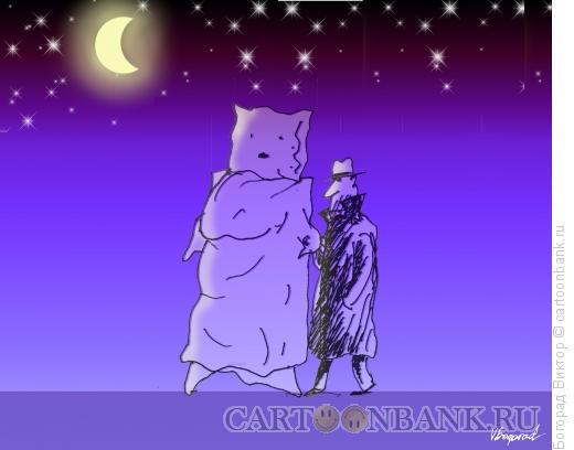 Карикатура: Ночная пара 2, Богорад Виктор