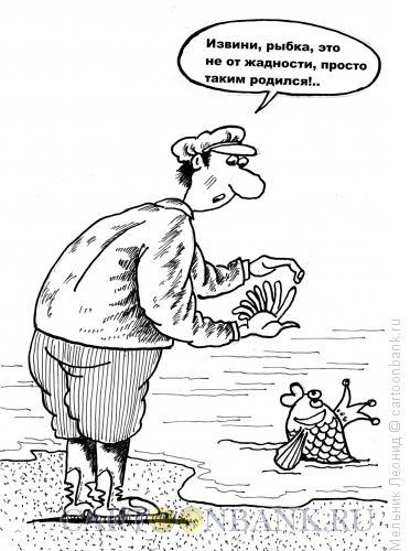 Карикатура: Уродился таким, Мельник Леонид