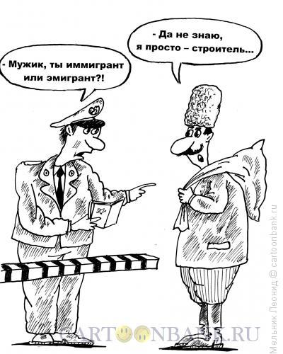 Карикатура: Кто ты?, Мельник Леонид