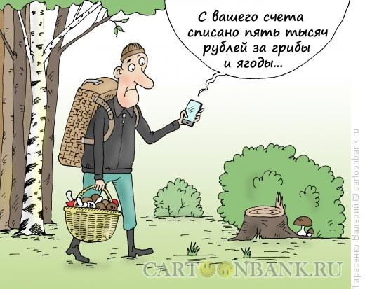 https://www.anekdot.ru/i/caricatures/normal/18/1/17/sms-iz-nalogovoj.jpg
